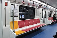 BJ Subway YZ Seat.JPG