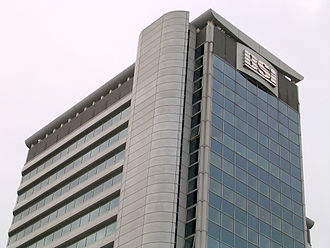 British Standards - BSI Group headquarters in Chiswick district in London.