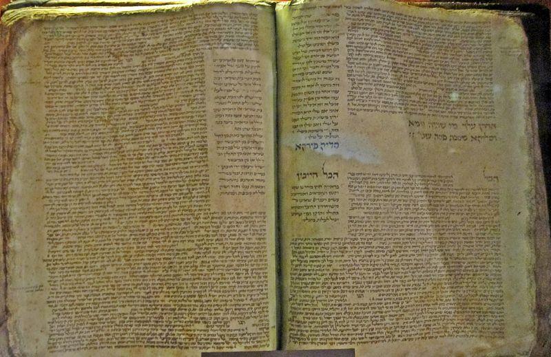 File:Babylonian Talmud, 1342.jpg