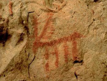 Arte esquemático ibérico - Wikipedia, la enciclopedia libre