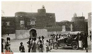 Bajel 1928