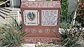 Balboa Park Purple Heart monument - 2.jpg