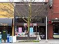Ballard - 2236 NW Market St.jpg
