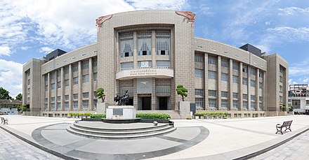 List of Art Deco architecture - Wikiwand