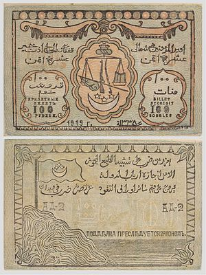 North Caucasian Emirate - 100-ruble banknote of the North Caucasian Emirate.