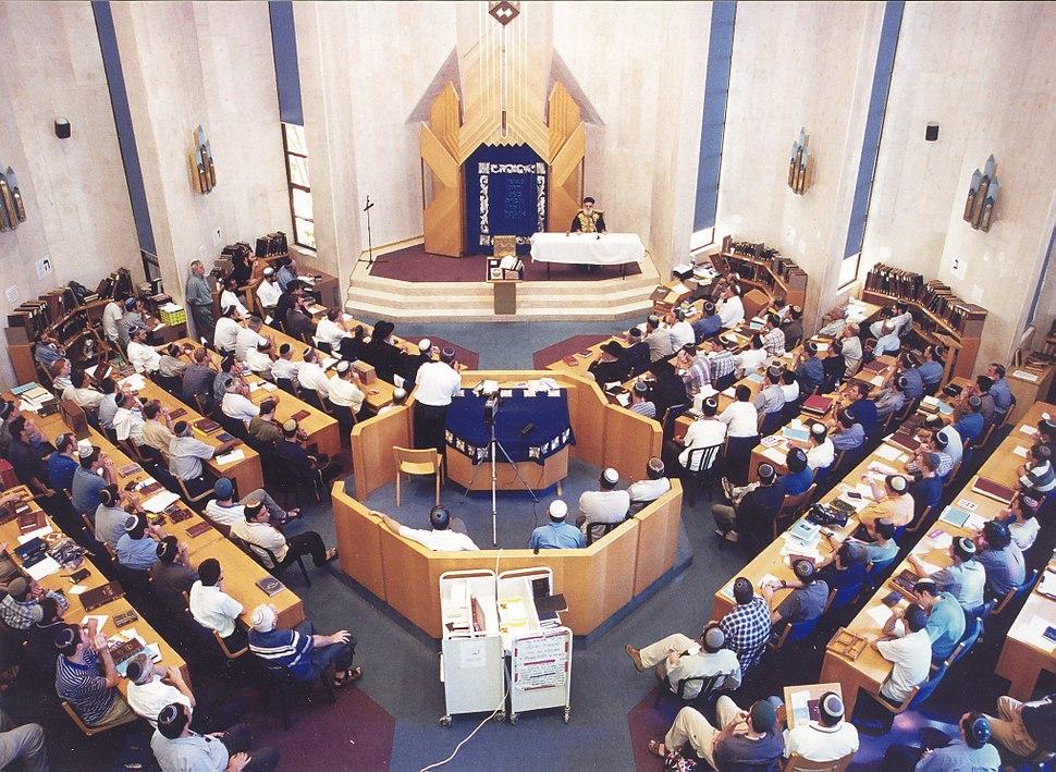 Bar-Ilan University. Machon synagogue (17287813145)