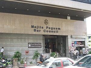 Teoh Beng Hock - Bar Council of Malaysia (headquarters in Kuala Lumpur) showing a banner 'Teoh Beng Hock dalam kenangan' (Teoh Beng Hock in memoriam).