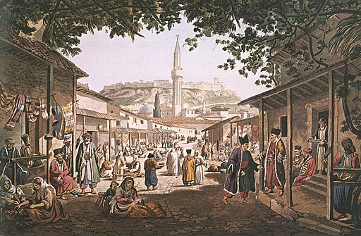 Bazar of Athens