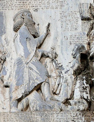Behistun Inscription - Full figure of Darius trampling rival Gaumata.