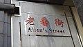 Beijing, China (37850100041).jpg