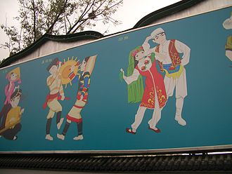 Hui people - A fence in Niujie with propaganda art depicting the minority ethnicities in China, including the Hui (回族)