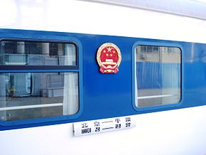 Beijing to Pyongyang train.jpg