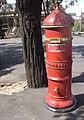 Bendigo Letter Box-01+ (573050802).jpg