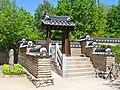 Berlin - Gaerten der Welt - Korea (Gardens of the World - Korea) - geo.hlipp.de - 36561.jpg