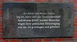 Photo of Stone plaque № 10595
