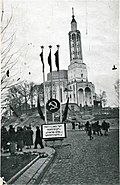 Bialystok-following-1939-So.jpg
