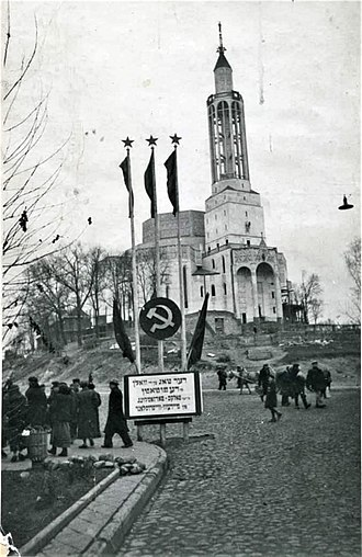 Białystok Ghetto - Jewish welcoming banner for the Soviet forces invading Poland. In the background the Catholic Church of St. Roch in Białystok (Soviet photo)