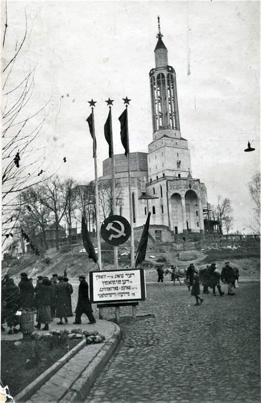 Bialystok-following-1939-So