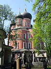 Big Cathedral of the Theotokos of the Don (Donskoy Monastery) 15.jpg