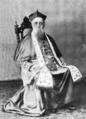 Bishop Joseph Colgan.png