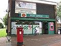 Blidworth Post Office 24 June 2017.jpg