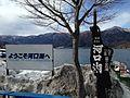 Board showing Lake Kawaguchiko.JPG