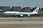 Boeing 747-89L 'B-2481' Air China (47531575271).jpg