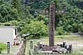 Border sign(Shiga-Gifu)-01.jpg