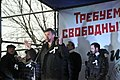 Boris Nemtsov at the Moscow rally at the Bolotnaya square 10 Dec 2011.jpg