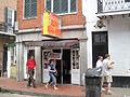 Bourbon Street No Cover.jpg