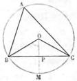 Bovier-Lapierre - Traité élémentaire de trigonométrie rectiligne 1868, illust p044 B.png