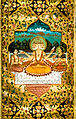 Brahma with Sarasvati, a miniature painting, c.1793.jpg
