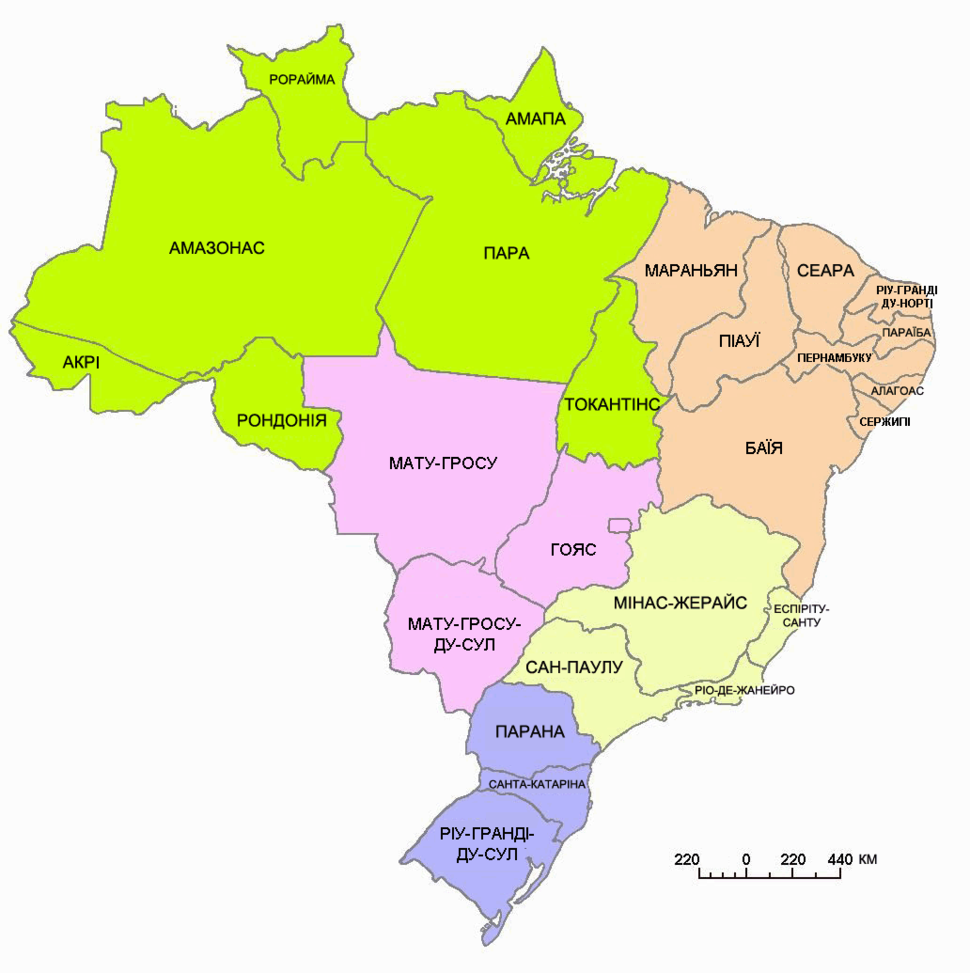 Brazil administrative