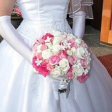 Un bouquet di fiori.