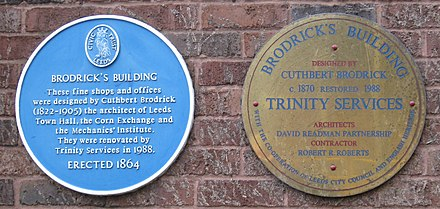 Plaques on the Brodrick Building Brodrick Plaques Leeds.jpg