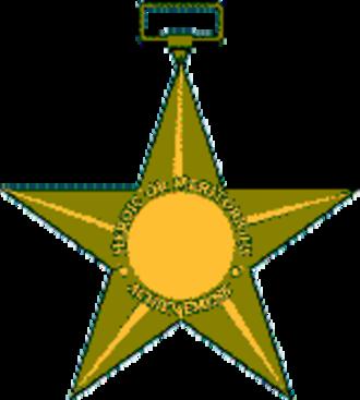 Bronze Star Medal - Image: Bronze Star Medal Reverse