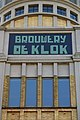 Brouwerij De Klok Zottegem 10.jpg