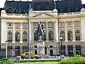 Bucuresti, Romania, Biblioteca Centrala Universitara (vedere din curtea Palatului Regal); B-II-m-B-18599 (detaliu 2).JPG
