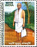 Bulusu Sambamurti 2008 stamp of India.jpg
