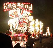 """Englands Glory"" by Crusaders CC, Burnham on Sea Carnival 2006"