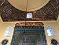 Bursa Yeşil Camii - Green Mosque (20).jpg