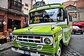 Bus, La Paz, Bolivia.jpg
