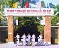 Cổng Trường.jpg