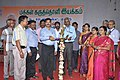 C. Suresh Kumar lighting the lamp to inaugurate the Public Information Campaign, in Cuddalore, Tamil Nadu on August 08, 2015. The Addl. Director General, PIB Southern Region, Shri K. Muthu Kumar is also seen.jpg