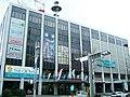 CBC Hall of Chubu-Nippon Broadcasting.jpg
