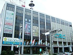 CBC Hall of Chubu-Nippon Broadcasting.jpg