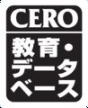 CERO Kyouiku Deitabeisu.png