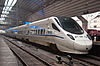 CRH5 in Beijing Railway Station.jpg