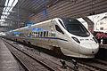 CRH5 in Beijing Railway Station.jpg