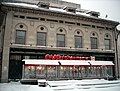 CVS at Dupont Circle - Blizzard of 2010.JPG